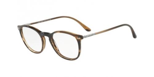 Giorgio Armani AR7125 5594 Striped Brown