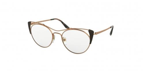 3868b29aa11 Brown Aviator or Cat Eye Prada Designer Frames