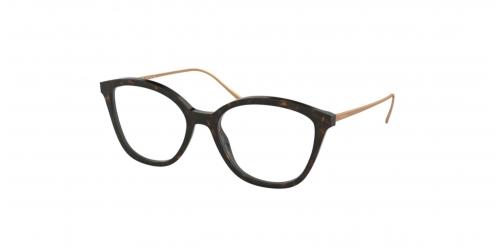e7ac5e8b81 Plastic Havana Glasses Prada
